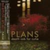 Death Cab for Cutie - Plans (Japanese Edition)
