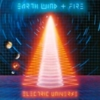 Earth, Wind & Fire - Electric Universe