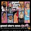 The Cult - Grand Theft Auto - Vice City OST