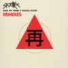Skrillex - Ease My Mind v Ragga Bomb Remixes