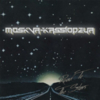 Moskva-Kassiopeya - Road To The Stars