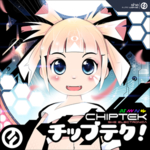 she - Chiptek