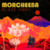 Morcheeba - Blaze Away (2018)